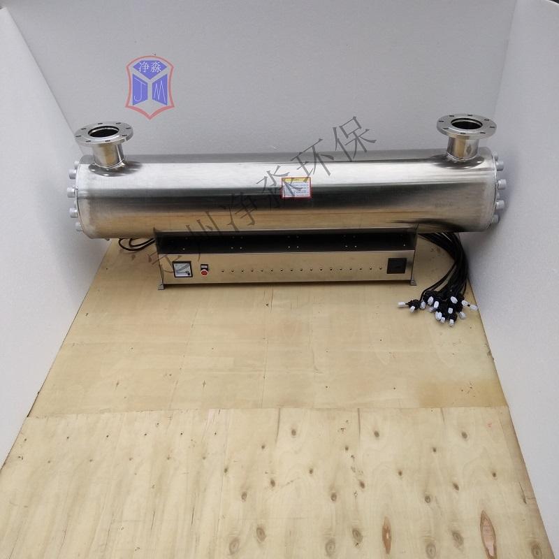紫外線消毒器JM-UVC-2400W廠家定制 直銷包郵