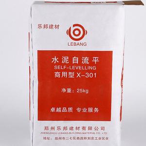 定制 腻子粉包装 彩印覆膜阀口袋 硅藻泥编织袋 建材砂浆袋