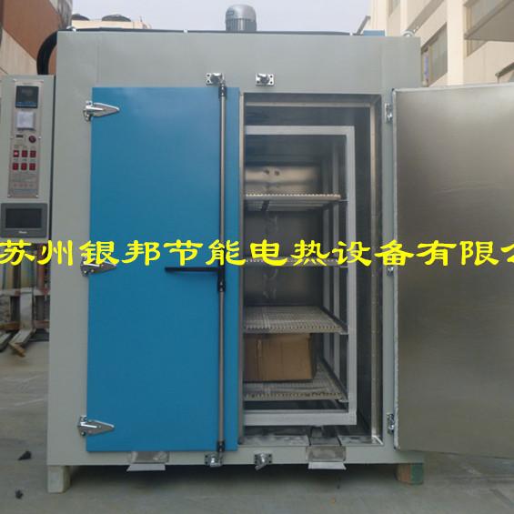 高温除氢去氢烘烤箱 金属电镀件驱氢炉烤箱 五金零部件去氢专用烤箱
