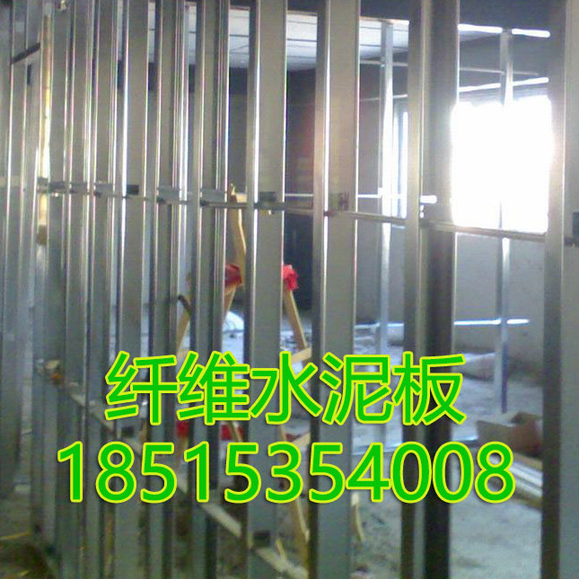 吉林水泥加压板 长春纤维水泥压力板 长春高密度水泥压力板
