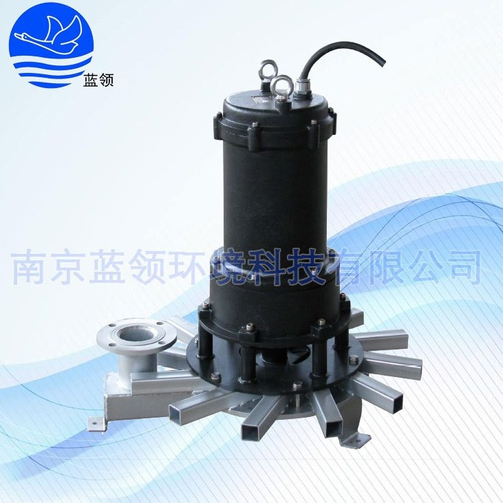 南京蓝领环境  新型潜水曝气机