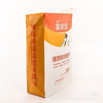 厂家直销建材袋用外包装牛皮纸复合袋 三纸一膜阀口纸袋