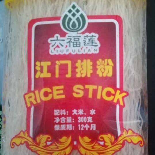 六福莲新兴米粉 银丝米粉 米线  新兴特产 健康营养  高蛋白