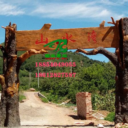 北京水泥仿真树制作 仿真树制作厂家 水泥仿木栏杆图片 北京仿木栏杆价格