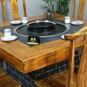 燃气涮烤一体桌 商用自助无烟烧烤桌厂家直销实木火锅桌