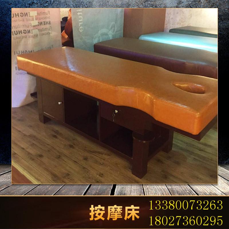 胜辉家具厂家直供按摩床 美容床