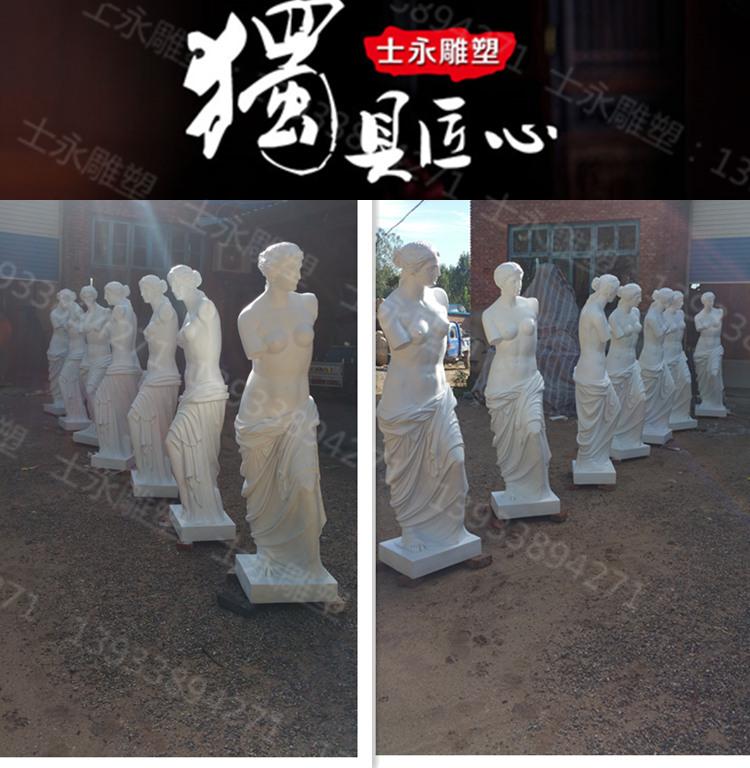 厂家直销现货玻璃钢雕塑西方人物雕塑维纳斯雕塑公园树脂彩绘摆件