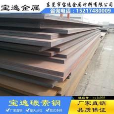 特价宝逸供应15F碳素结构钢管材15F高强度高韧性钢板