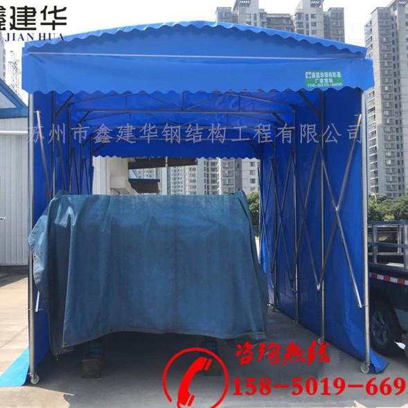 吴江区活动雨棚图 推拉遮阳篷安装 户外仓储雨篷发货