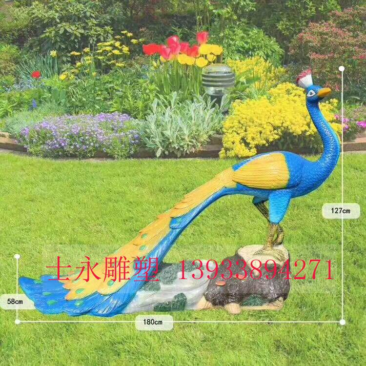 玻璃钢雕塑大型孔雀雕塑景区公园树脂彩绘孔雀雕塑厂家直销