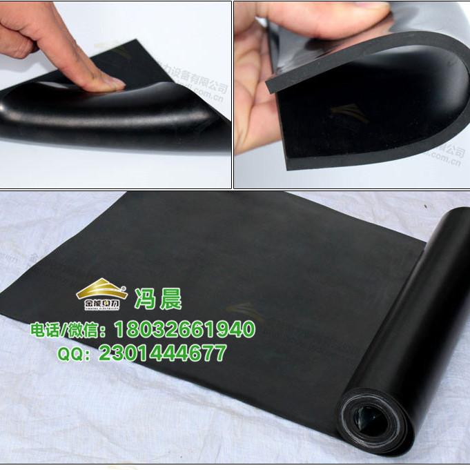 配电室绝缘胶垫 绝缘胶板耐压等级符合国家标准