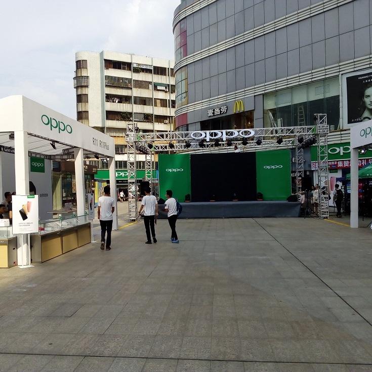 佛山轩庆庆典活动策划演出设备租赁灯光音响舞台设备搭建全程服务