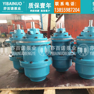出售螺杆泵部件HSNJ120-42,包括联轴器和轴套