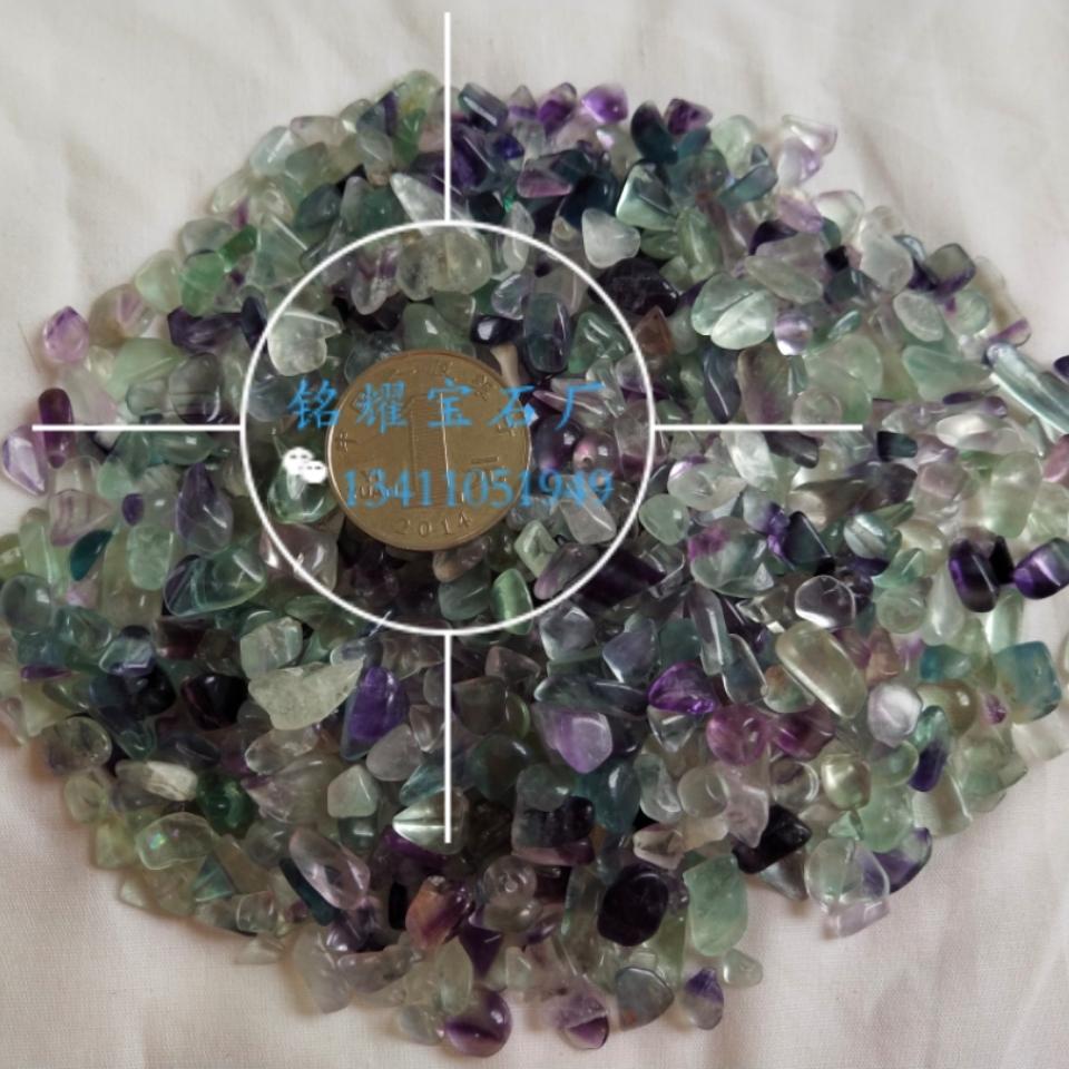 厂家直销 供应天然彩莹碎石 彩莹宝石不定形 彩莹宝石装饰材料 鱼缸石