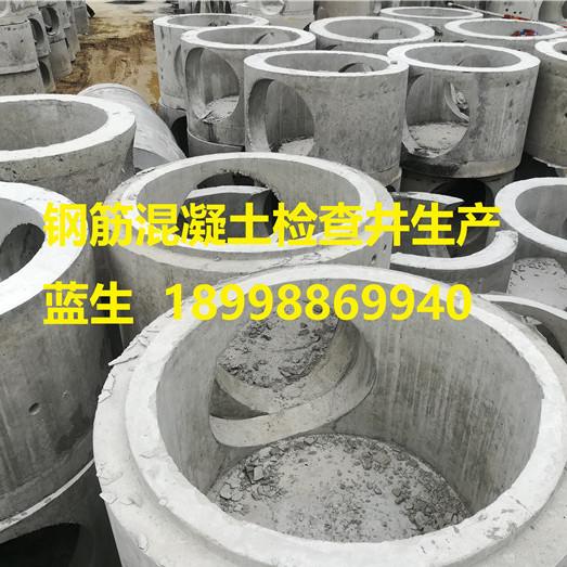 广州预制装配式钢筋混凝土检查井优质厂家生产供应