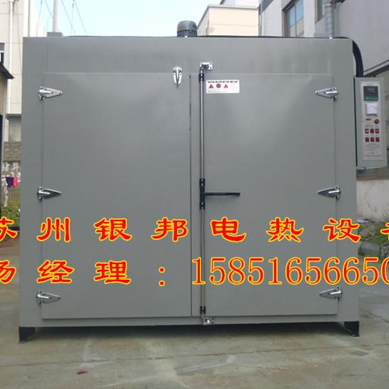 电加热500度高温烘箱 金属件热处理高温烘箱 控温均匀工业高温烘烤箱