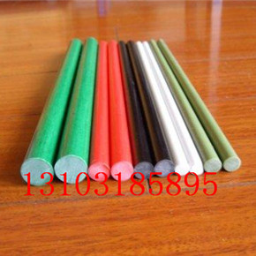 供应玻璃纤维旗杆 玻璃钢圆棒型号玻璃钢旗杆价格