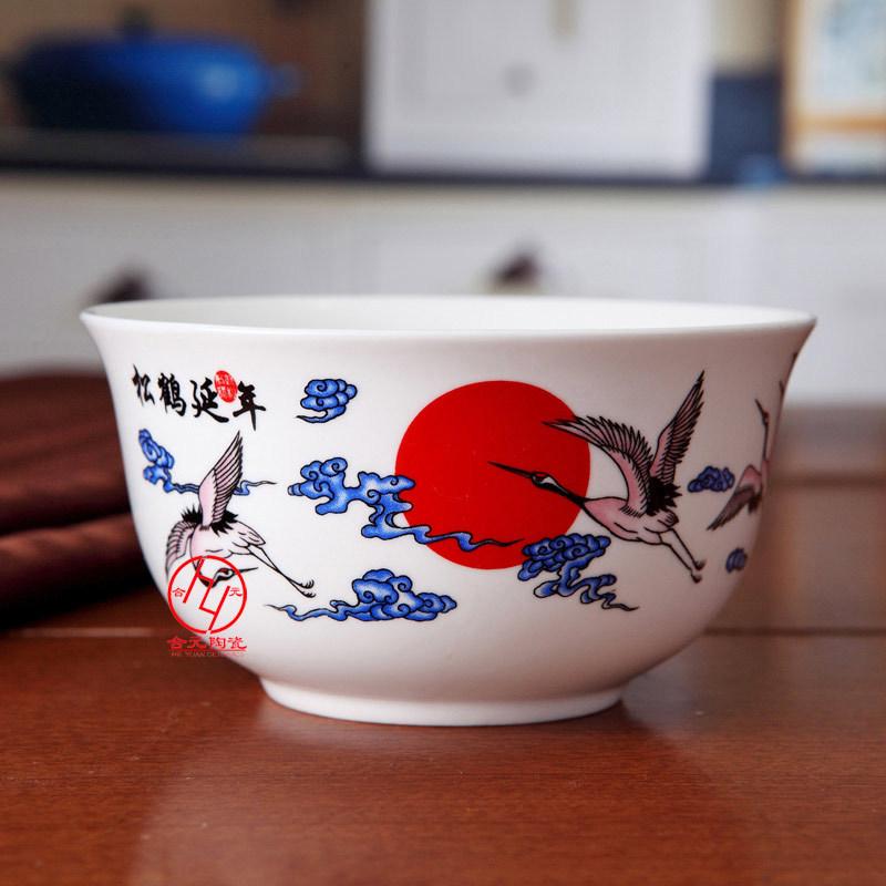 陶瓷寿碗定做