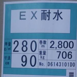 300克日本防水牛卡纸 日本浅黄色牛卡纸 进口牛卡纸