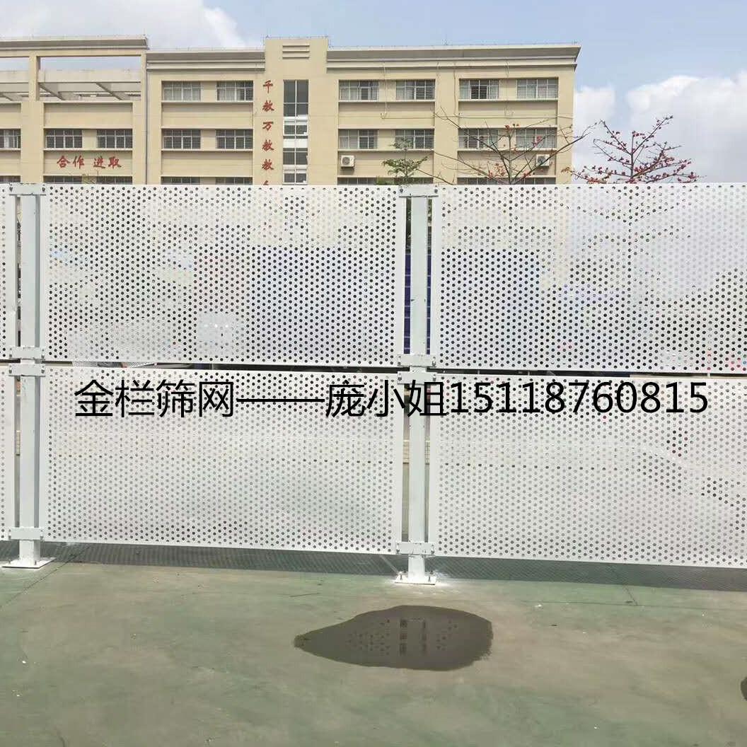 中山冲孔板围栏圆孔洞洞板护栏香洲工地围墙护栏冲孔围挡阳台护栏冲孔板图片
