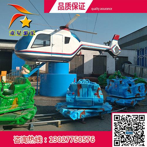 好玩的新型中小型游乐设备价格童星飞机大战坦克公园游乐图片