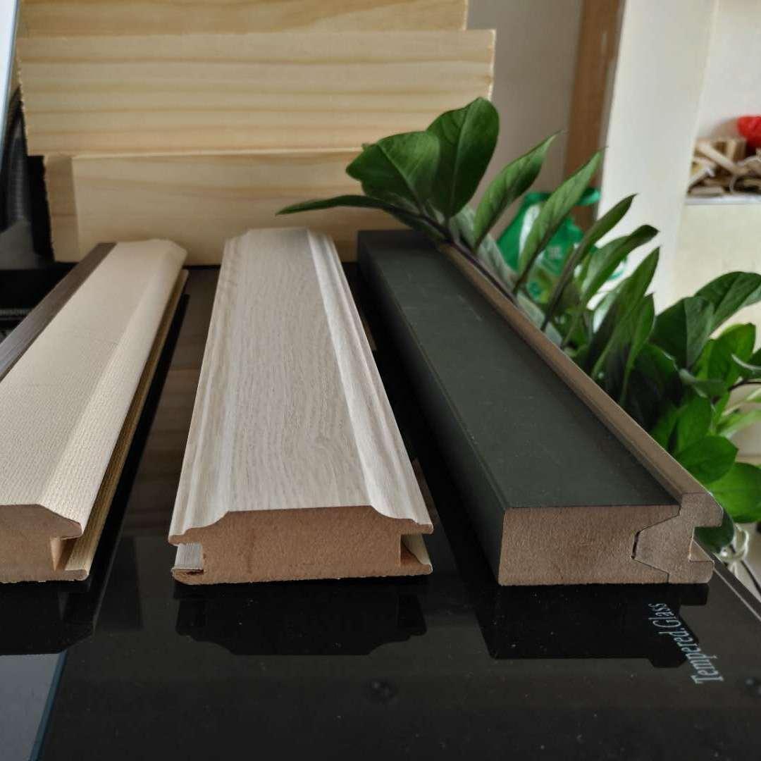 斯柏林生态覆膜踢脚线免漆包覆家具衣柜造型线松木PVC新技术