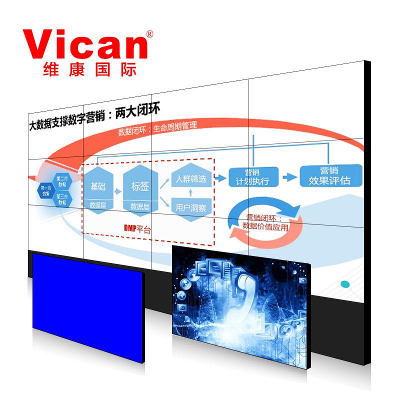 济南|青岛会议一体机-维康国际