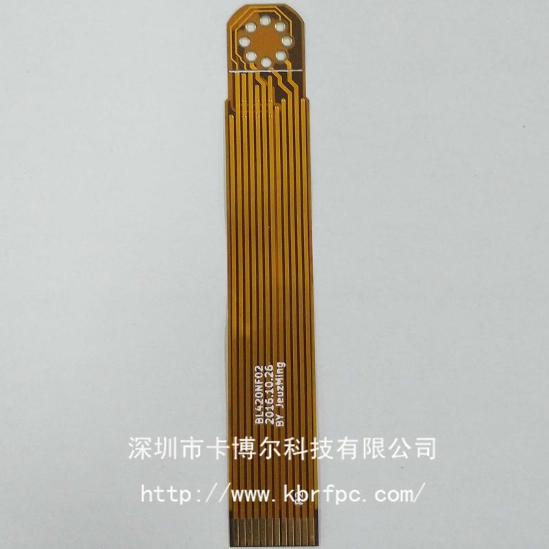 苏州摄像头FPC厂家_手机摄像头模组FPC价格