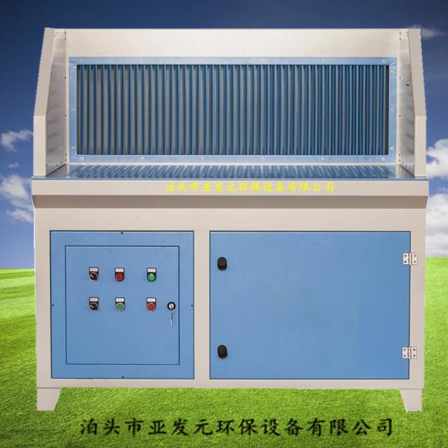打磨工作台抛光打磨除尘设备多功能立式除尘柜打磨吸尘平台