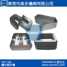 sumwicSC-200硅钢直剪机高速精密电抗器铁芯直剪线