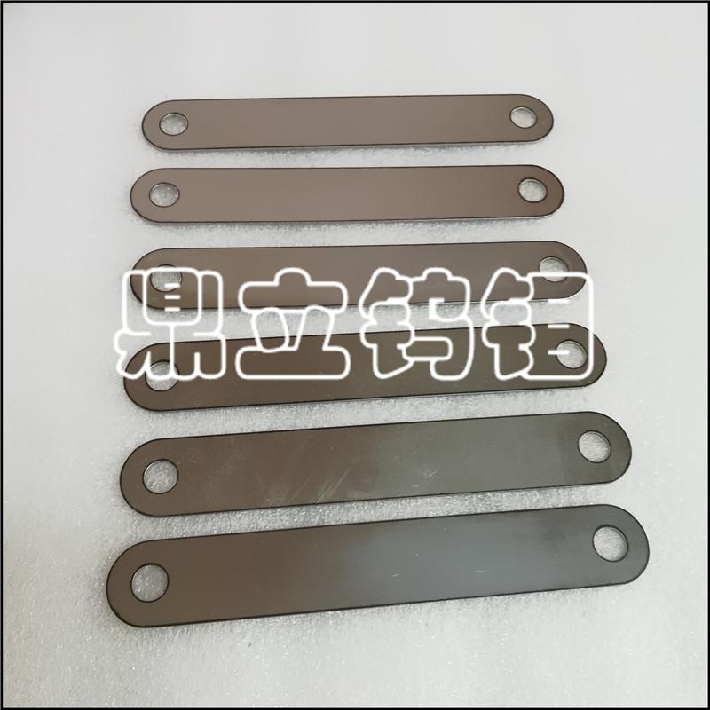宝鸡鼎立 电极引入板 钼加工件 钼制品 钼板 钼片 Mo1
