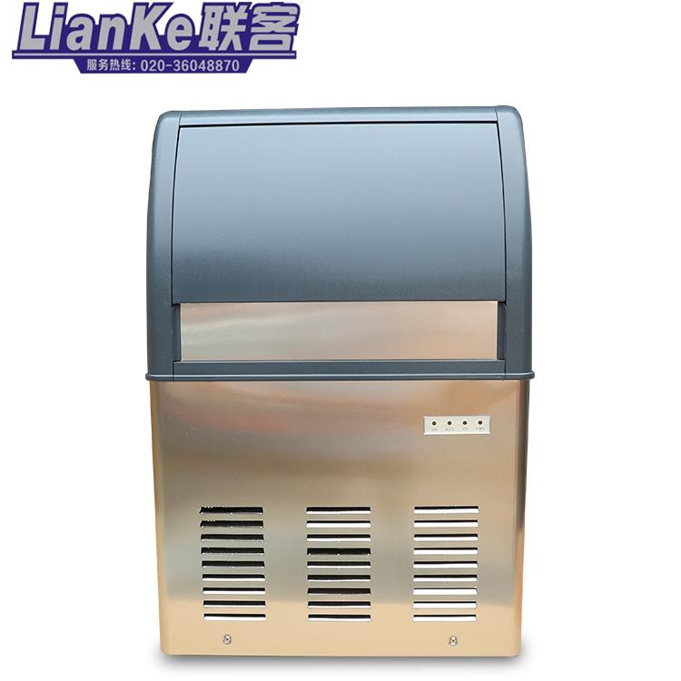 联客W10A—80P家用小型制冰机维修原理整体风冷制冰机