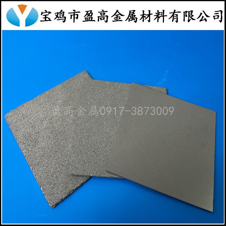 供应气体分布提纯多孔钛板 高温气体过滤钛过滤板