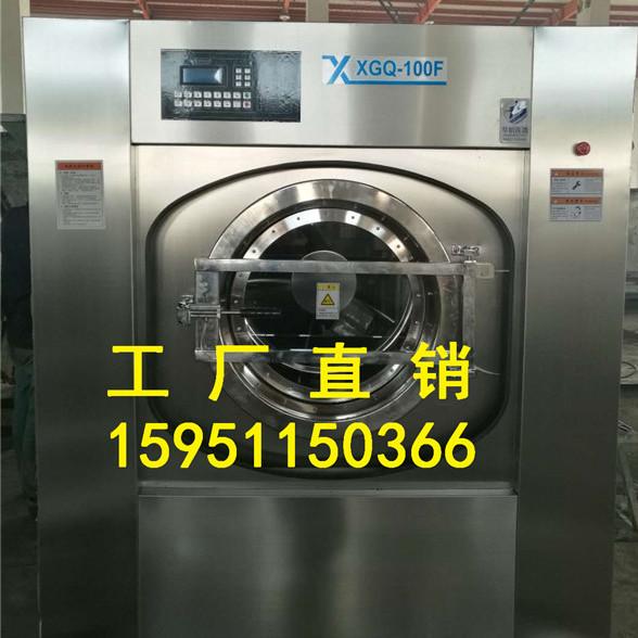 中小型酒店洗衣房设备 全自动酒店洗衣机
