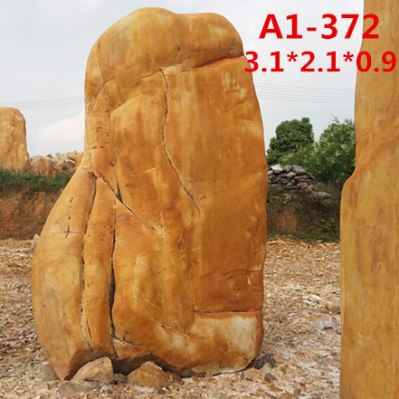 小区刻字黄蜡石景观石批发门牌石厂家