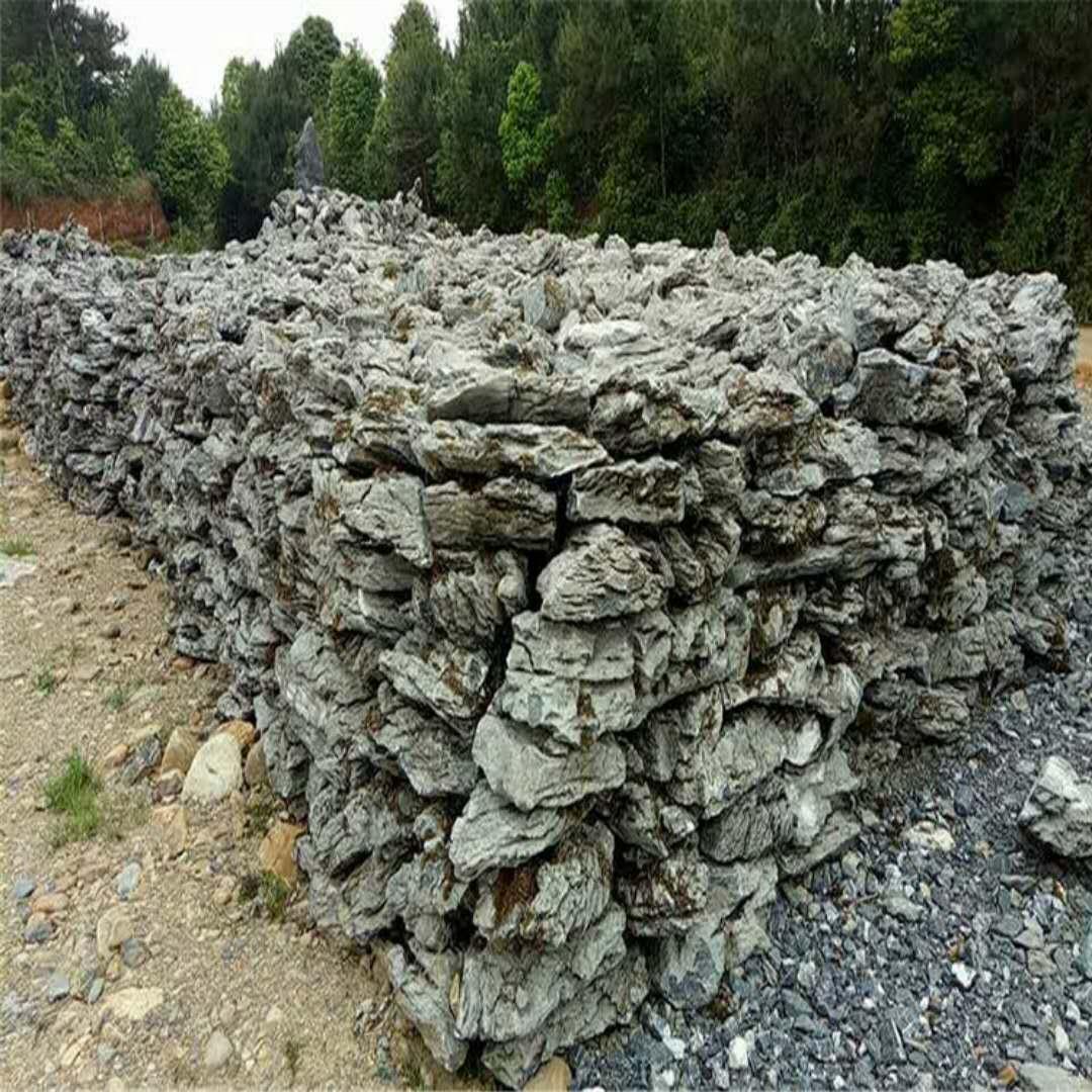 福建泉州英石批发 产地直销英德石叠式英石 庭院假山石通用石材