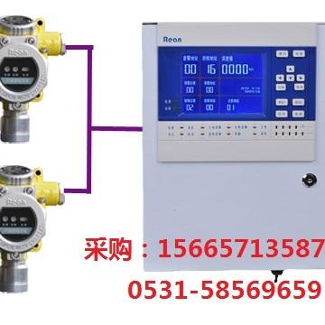 长期检测乙烷气体探测器 乙烷气体泄漏报警器
