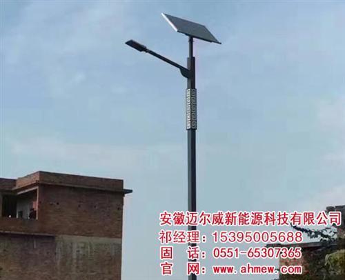 安徽迈尔威(图)|太阳能景观灯|六安景观灯