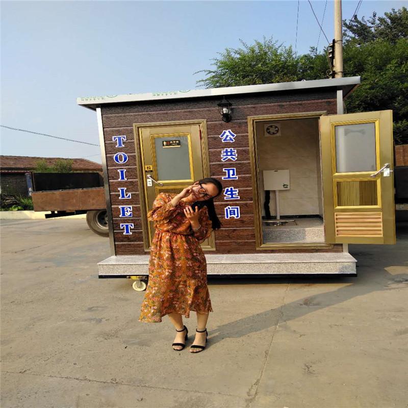 献县移动厕所厂家河北环保厕所沧州移动厕所厂家