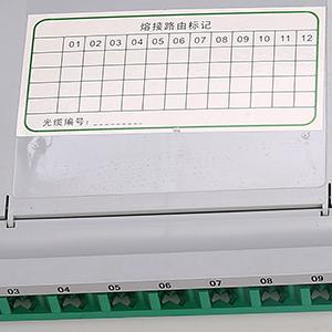 宁波恒贝通信供应左右出纤一体化托盘
