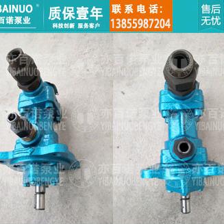 出售重油系统配套螺杆泵3GR25×4W21汽蚀余量6m或6.5m