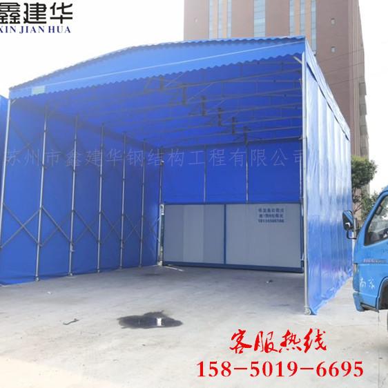 無錫定做大型工地帳篷丨移動折疊雨棚丨戶外遮陽蓬廠家