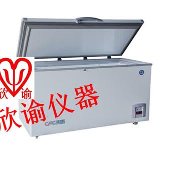 卧式-60度保存箱价格 胶水低温冰箱厂家 电路板保存冰箱 上海欣谕超低温冰箱