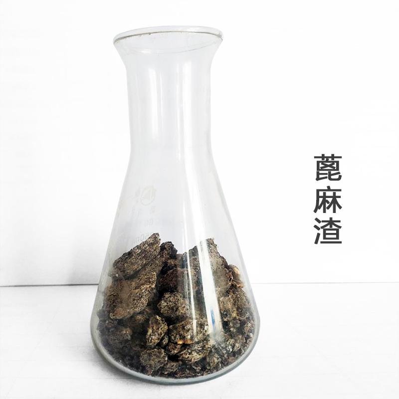 陕西富华油脂 蓖麻渣 家禽饲料50kg袋装