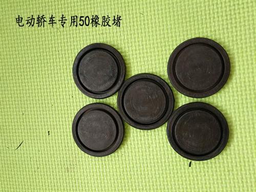 橡胶异形件价格 辽宁橡胶异形件 盛丰橡塑