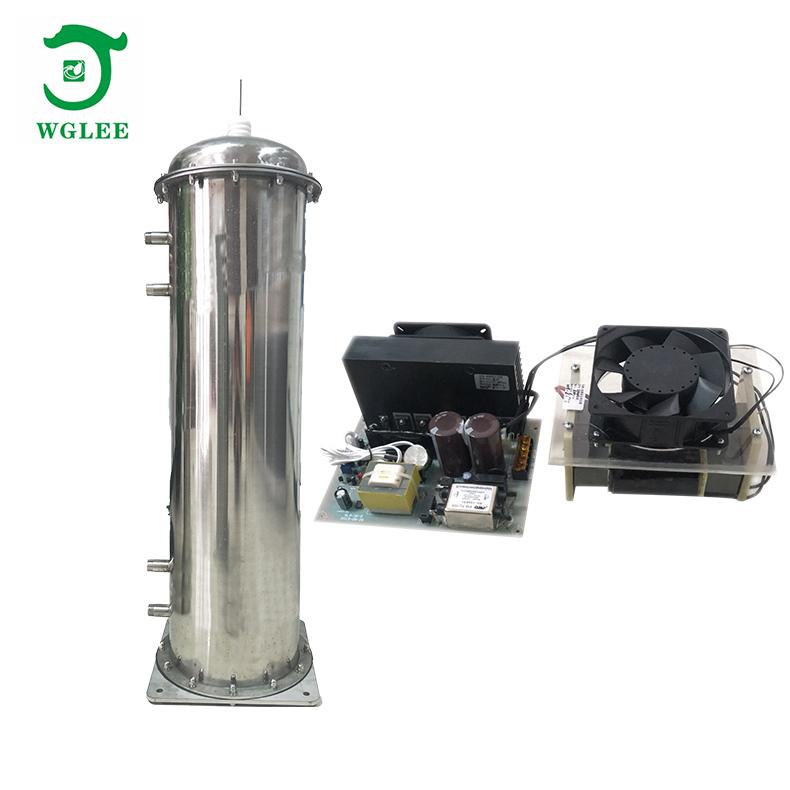 大型工业臭氧消毒器大型水冷式臭氧发生器