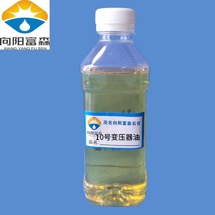 现货直销绝缘油高抗氧化清洁消弧散热电器变压器油10#变压器油