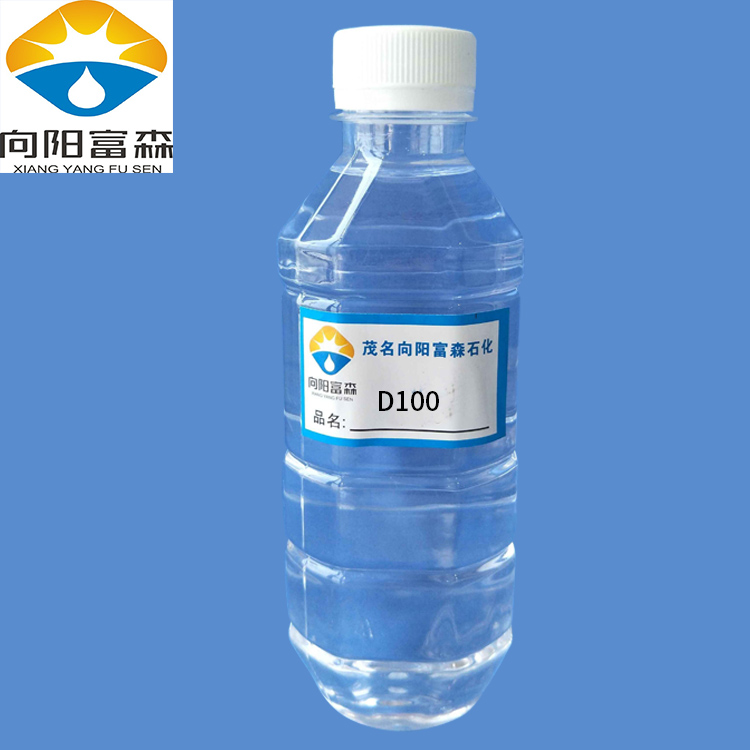 茂石化D100溶剂高沸点无味环保溶剂 现货批发