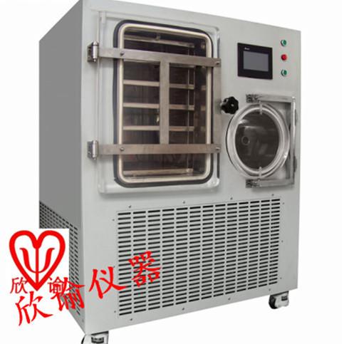 欣谕XY-FD-S20PLD方舱中试冻干机价格实验室欣谕品牌冷冻干燥机厂家生物冻干机