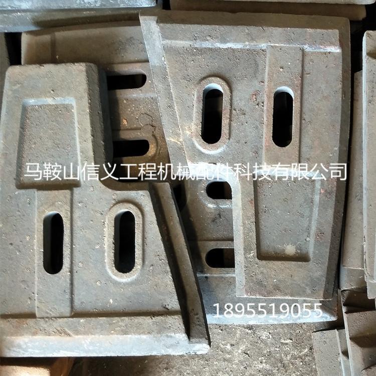 三一重工JS120搅拌机配件 左侧叶 三一重工搅拌机配件厂家电话